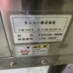 TVO4R-NNN