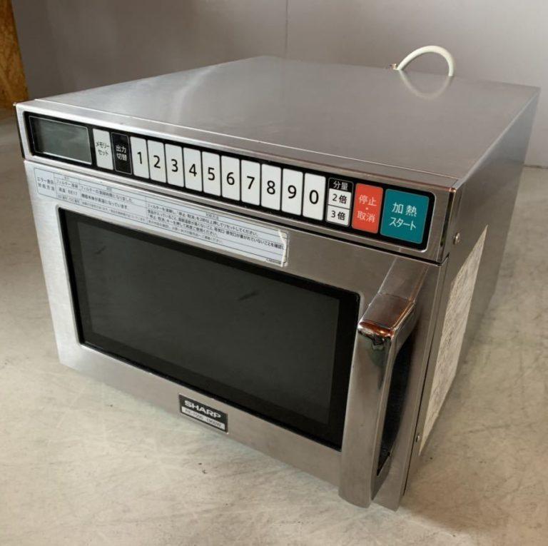 RE-7500P