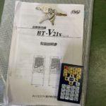BT-V212B