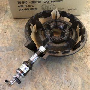 TS-540