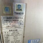 TDWD-6SGL