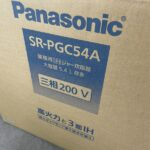 SR-PGC54A